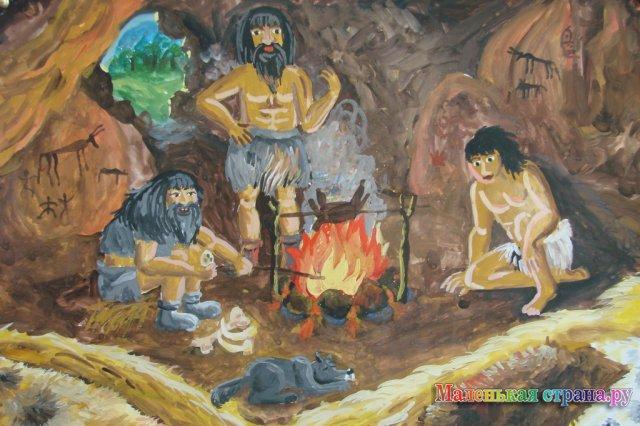 картинки первобытных людей рисунки