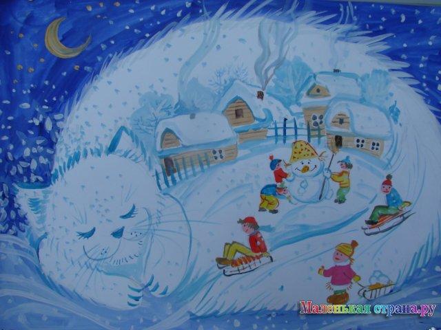 Рисунок на тему зимняя сказка 3 классы